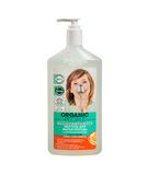 Эко гель для мытья посуды Green clean orange, 500 мл