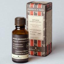 Жирное масло Аргана (Железного дерева) 100%, 30 мл