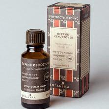 Жирное масло Персика из косточек 100%, 30 мл