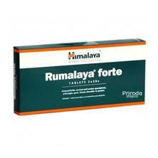 Румалая форте (Контроль над артритом), Rumalaya forte Himalaya, 60 таб.