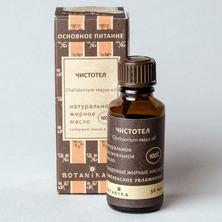 Жирное масло Чистотела 100%, 30 мл