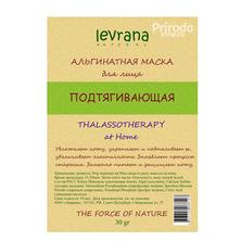 Альгинатная маска для лица Подтягивающая Levrana, 30 г