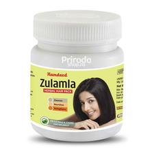 Растительная маска для укрепления волос Zulamla, 200 г