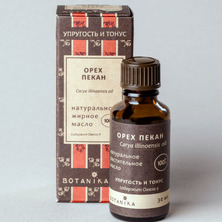 Жирное масло Ореха пекан 100%, 30 мл