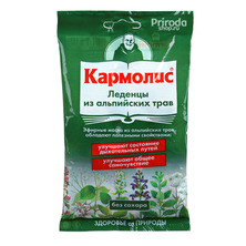 Леденцы без сахара при лечении простуды Кармолис, 75 г
