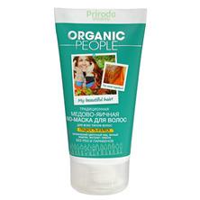 Маска-био Медово-яичная для всех типов волос, 150 мл