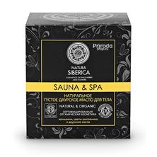 Натуральное густое даурское масло для тела, Sauna&Spa, 370 мл