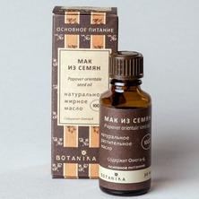 Жирное масло Мака из семян 100%, 30 мл (срок до 09/17)