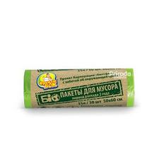 Пакет для мусора биоразлагаемый, 35 л (30 шт)