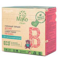 Порошок стиральный MaKo Clean Baby детский, 1,35 кг