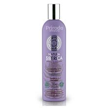 Шампунь для сухих волос Защита и питание, 400 мл