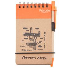 Блокнот эко с ручкой, Птица-самолет