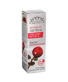 Масло арктической клюквы Источник молодости кожи, Secrets of Arctica, 50 мл