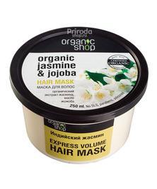 Маска для волос Индийский жасмин EXPRESS ОБЪЕМ, 250 мл
