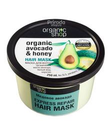 Маска для волос Медовое авокадо EXPRESS ВОССТАНОВЛЕНИЕ, 250 мл