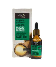 Масло для смягчения кутикулы Macadamia&cocoa, 30 мл