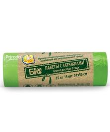 Пакет для мусора биоразлагаемый с затяжкой, 35 л (15 шт)