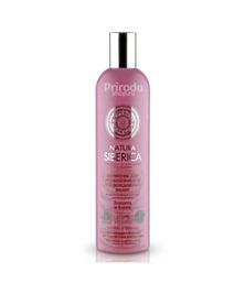 Шампунь для окрашенных и поврежденных волос Защита и блеск, 400 мл