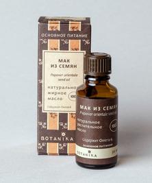Жирное масло Мака из семян 100%, 30 мл